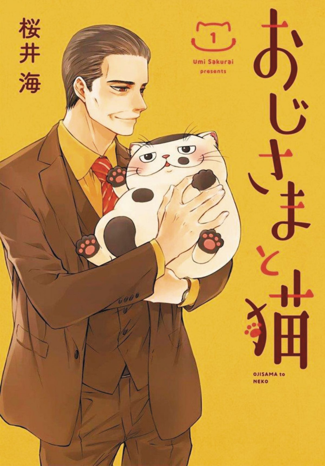 A Man and His Cat Vol. 1