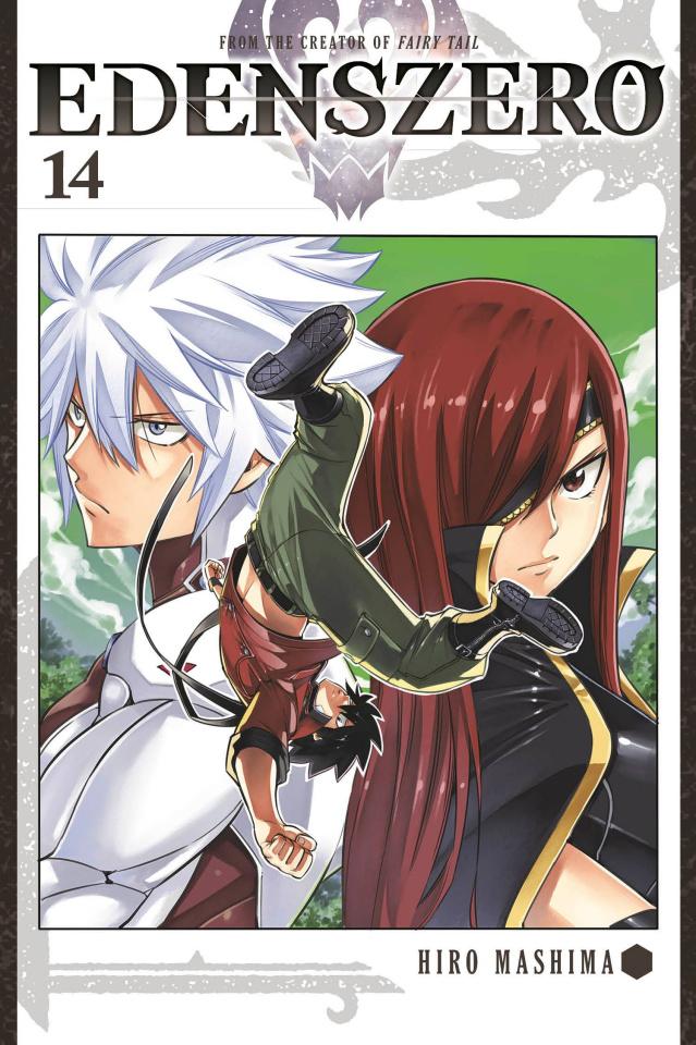 Eden's Zero Vol. 14