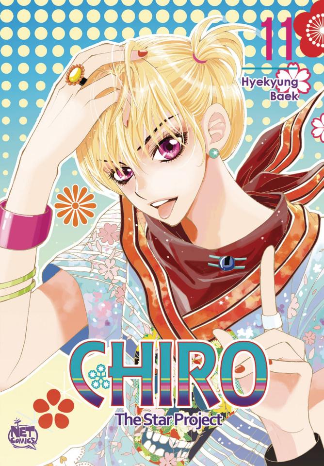 Chiro Vol. 11: The Star Project