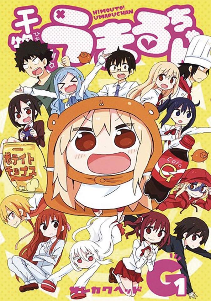 Himouto! Umari-Chan Vol. 13
