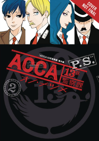 ACCA 13: Territory Inspection Dept. P.S. Vol. 2