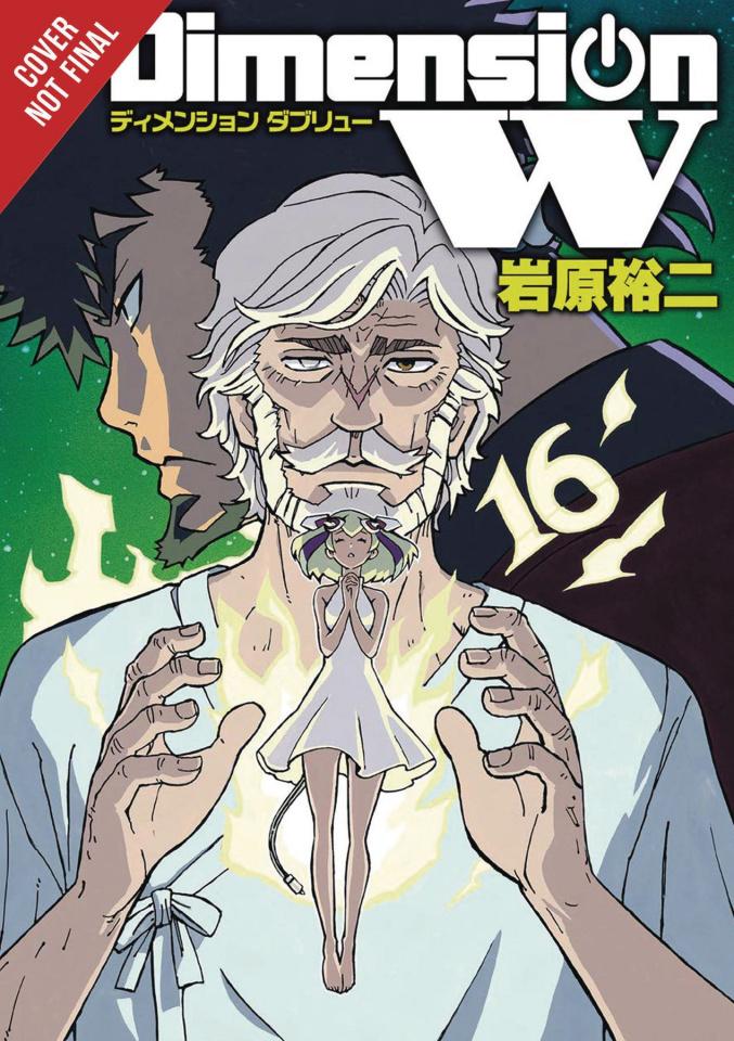 Dimension W Vol. 16