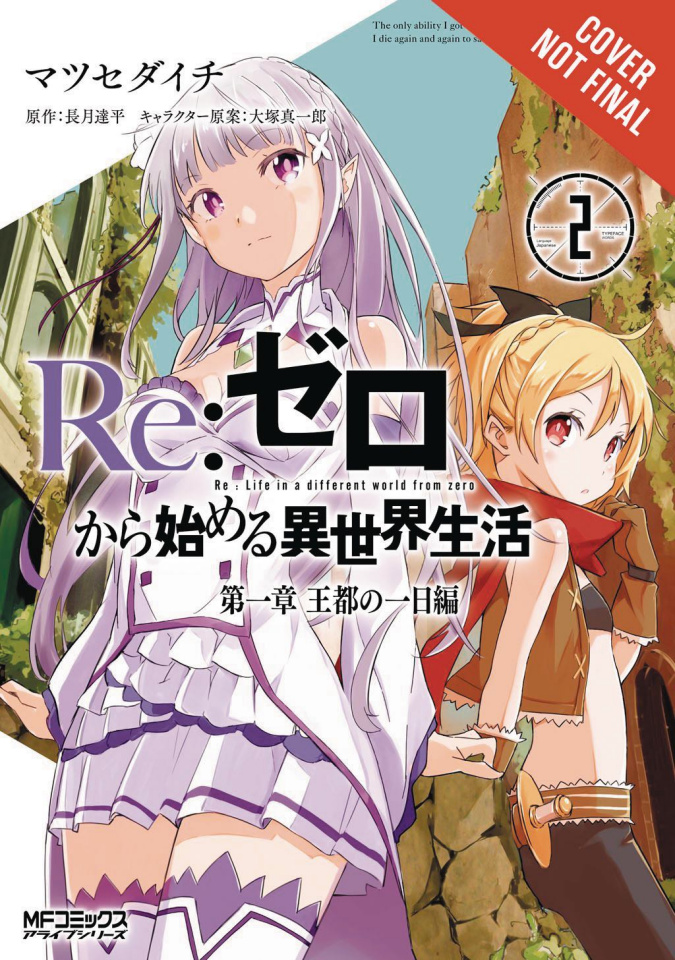 Re:Zero Vol. 2: Starting Life in Another World