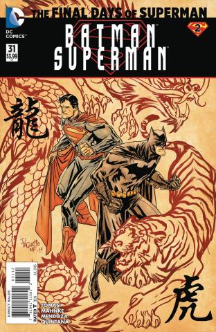 Batman / Superman #31 (2nd Printing)