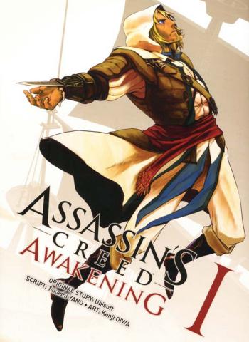 Assassin's Creed: Awakening #1 (Kenji Cover)