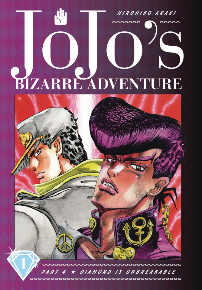 JoJo's Bizarre Adventure, Part 4: Diamond Is Unbreakable Vol. 1
