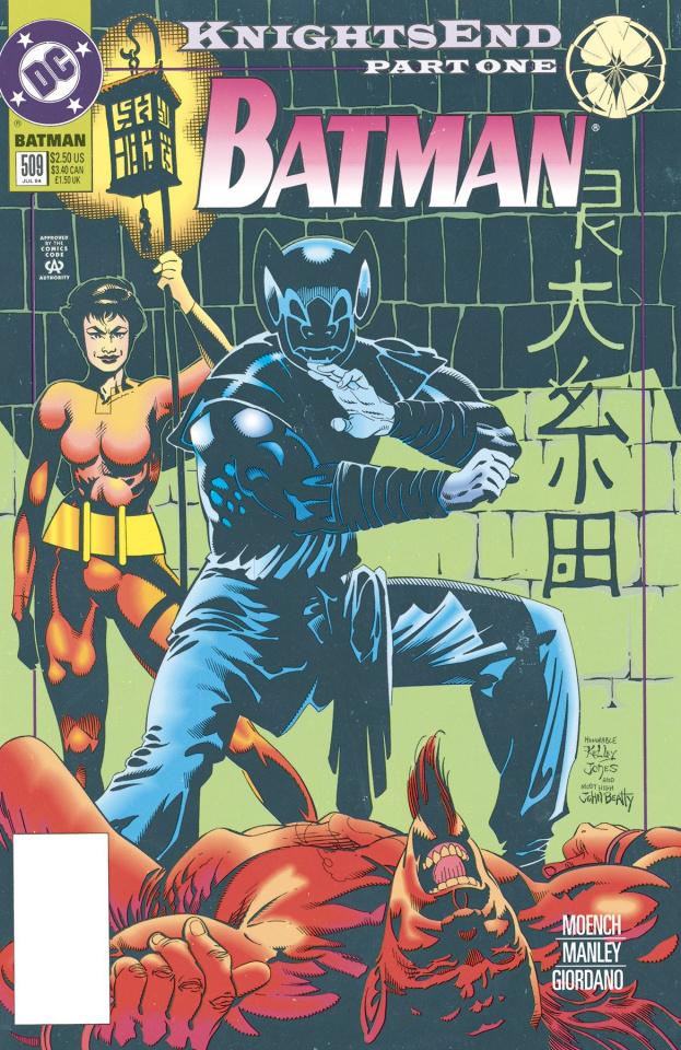 Batman: Knightfall Vol. 3: KnightsEnd (Omnibus)