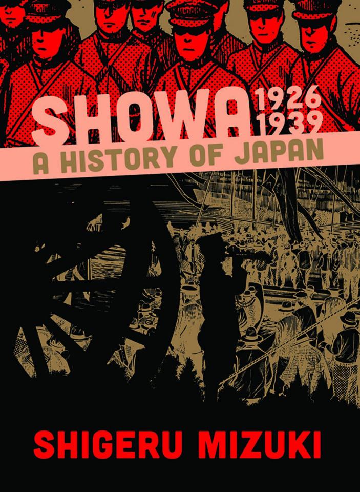 Showa: A History of Japan Vol. 1: 1926-1939