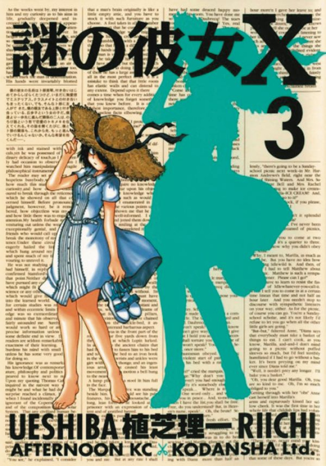 Mysterious Girlfriend X Vol. 3