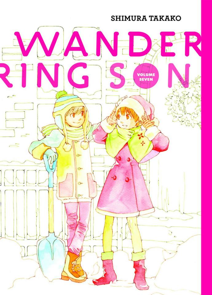 Wandering Son Vol. 7
