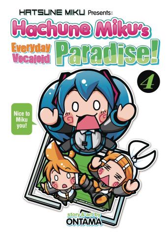 Hatsune Miku Presents: Everyday Vocaloid Paradise Vol. 4