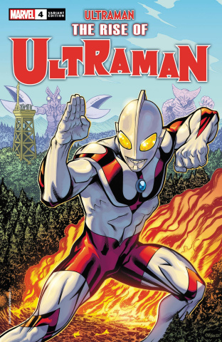 The Rise of Ultraman #4 (McGuinness Promo Cover)
