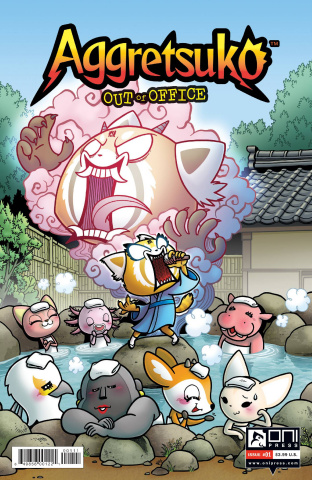 Aggretsuko: Out of Office #1 (Hickey Cover)