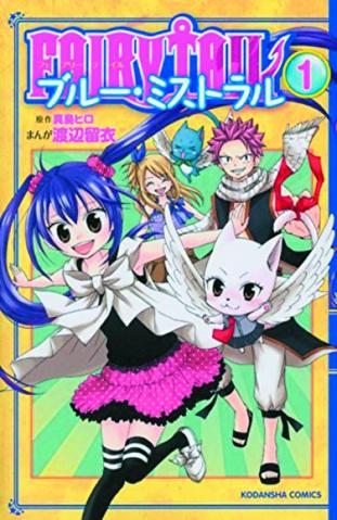 Fairy Tail: Blue Mistral Vol. 1