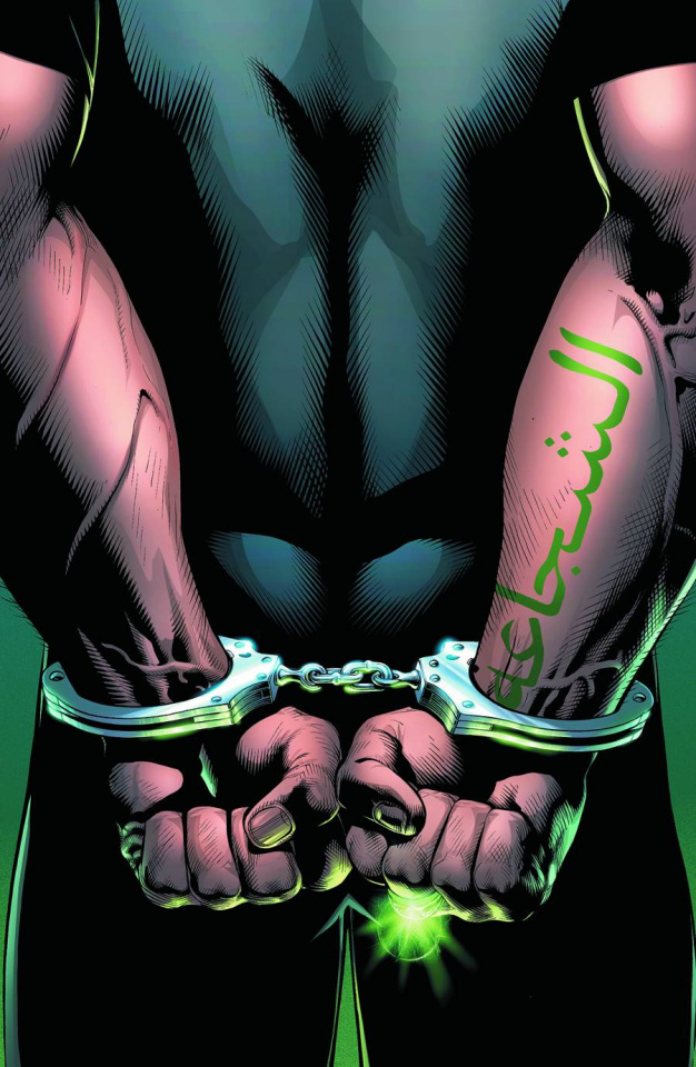 Green Lantern #17 (Mahnke Cover)