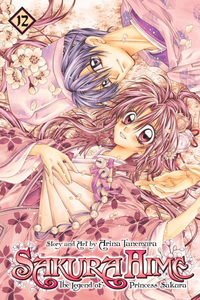 Sakura Hime: The Legend of Princess Sakura Vol. 12