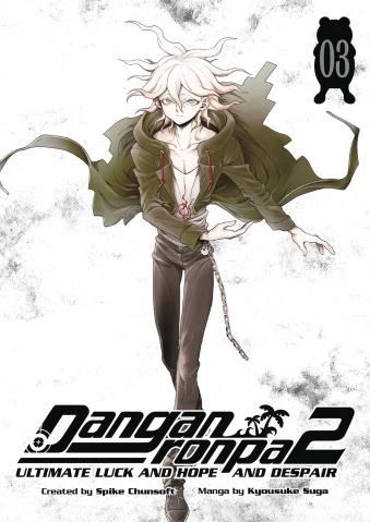 Danganronpa 2 Vol. 3: Ultimate Luck and Hope and Despair