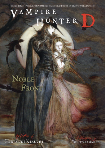 Vampire Hunter D Vol. 29: Noble Front
