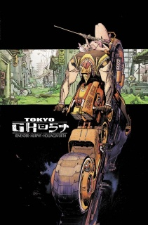 Tokyo Ghost #1 (Murphy Cover)