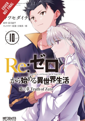 Re:ZERO -Starting Life in Another World-, Chapter 3: Truth of Zero Vol. 10