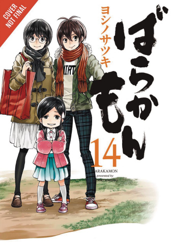 Barakamon Vol. 14