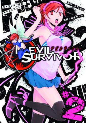 Devil Survivor Vol. 2