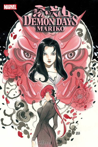 Demon Days: Mariko #1
