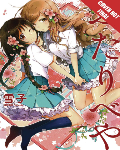 Futaribeya Vol. 1: Room For Two