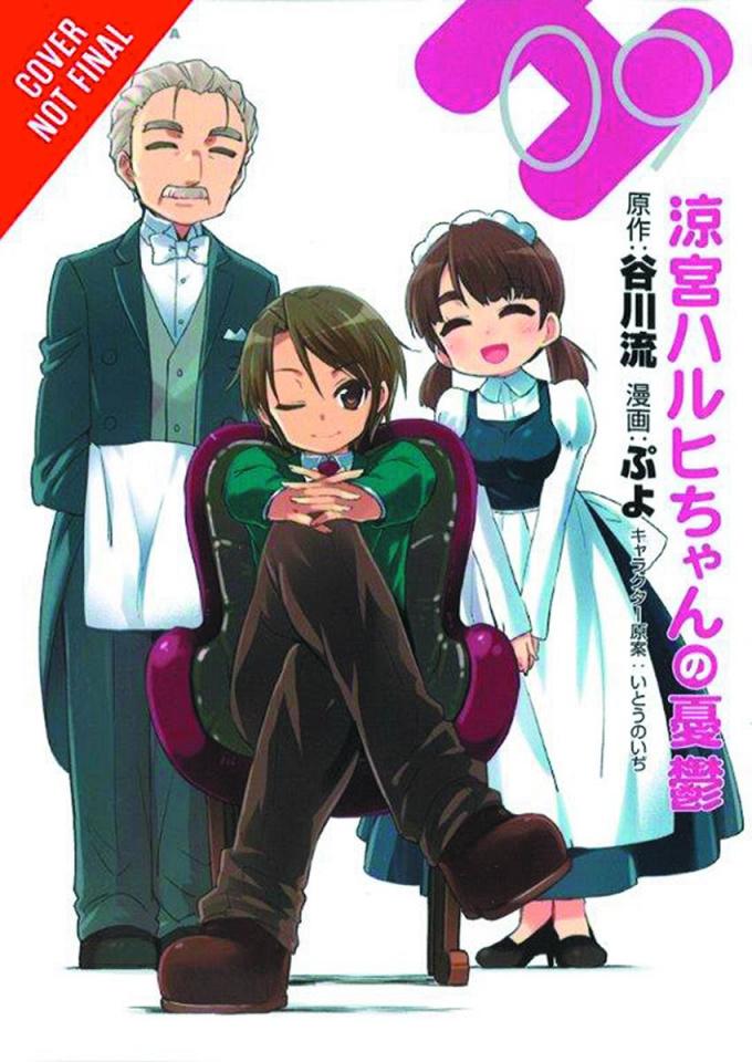 The Melancholy of Suzumiya Haruhi-Chan Vol. 9