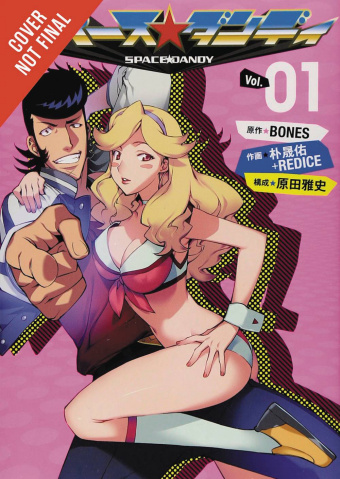 Space Dandy Vol. 1
