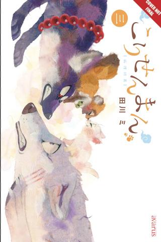 Fox & Little Tanuki Vol. 3