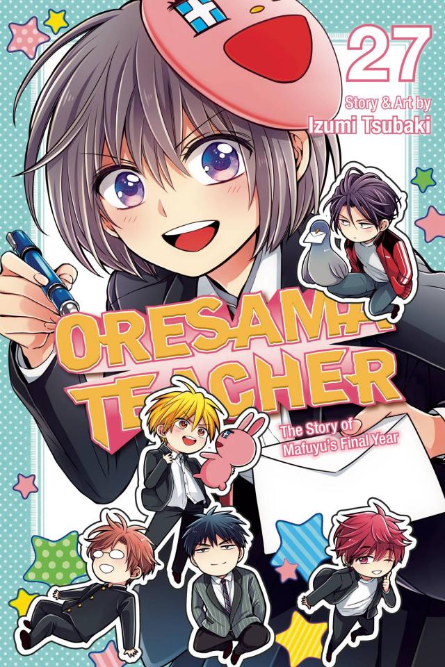 Oresama Teacher Vol. 27