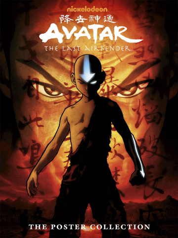 Avatar: The Last Airbender Poster Collection