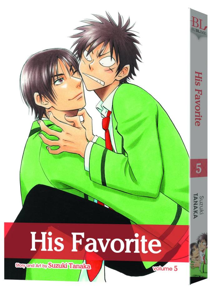 His Favorite Vol. 5