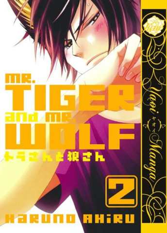 Mr. Tiger and Mr. Wolf Vol. 2