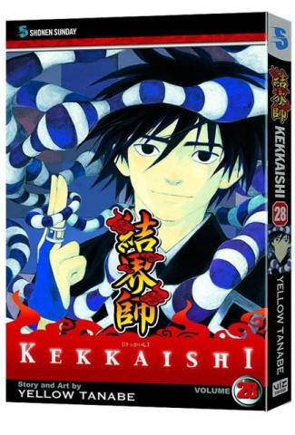 Kekkaishi Vol. 28