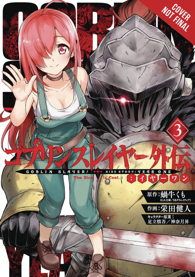 Goblin Slayer! Side Story, Year One Vol. 3