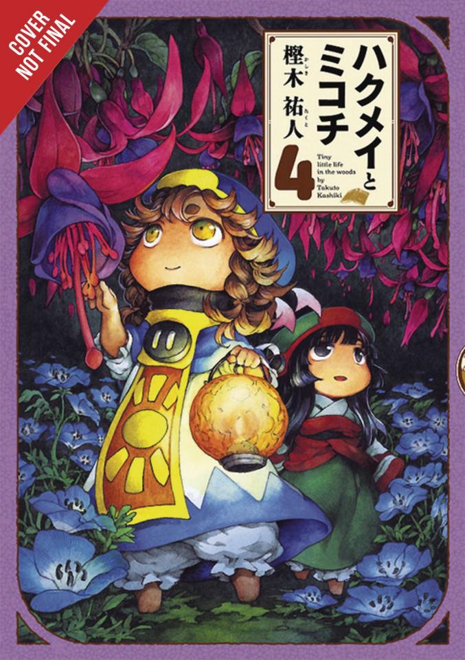 Hakumei & Mikochi Vol. 4