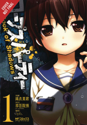 Corpse Party: Book of Shadows Vol. 1