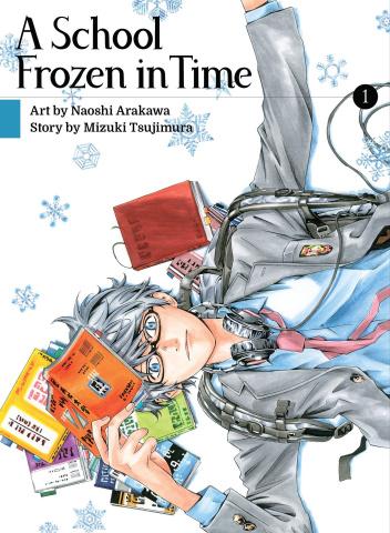 A School Frozen in Time Vol. 1