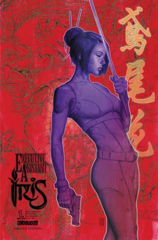 Executive Assistant Iris #1 (Choi Cover)