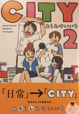 City Vol. 2