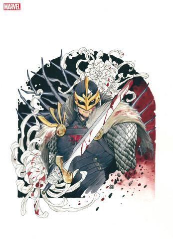 Black Knight: Curse of the Ebony Blade #1 (Momoko Virgin Cover)