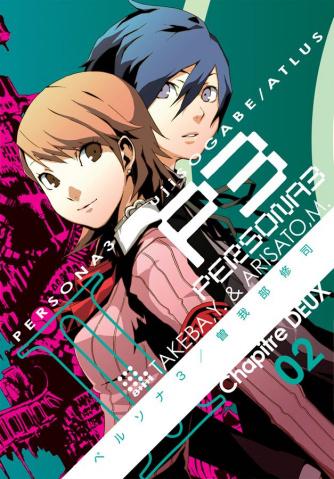 Persona 3 Vol. 2