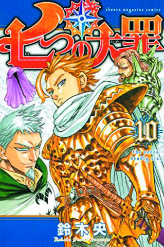 The Seven Deadly Sins Vol. 10