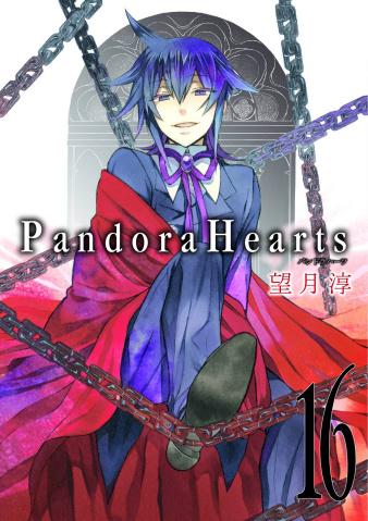 Pandora Hearts Vol. 16