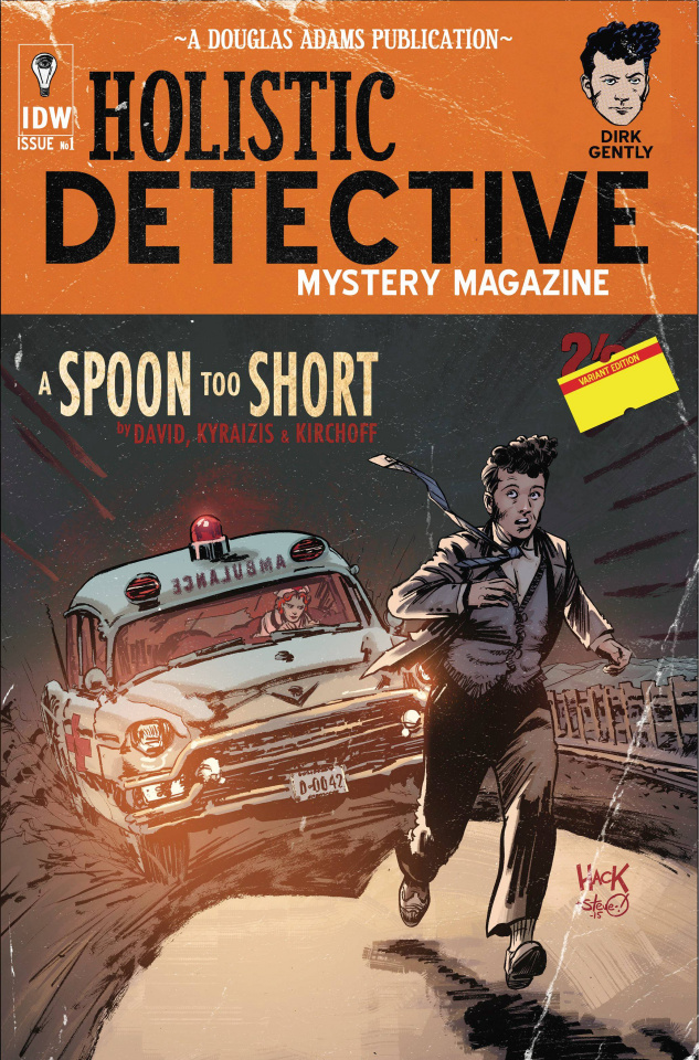 Dirk Gently's Holistic Detective Agency: A Spoon Too Short #1 (Subscription Cover)