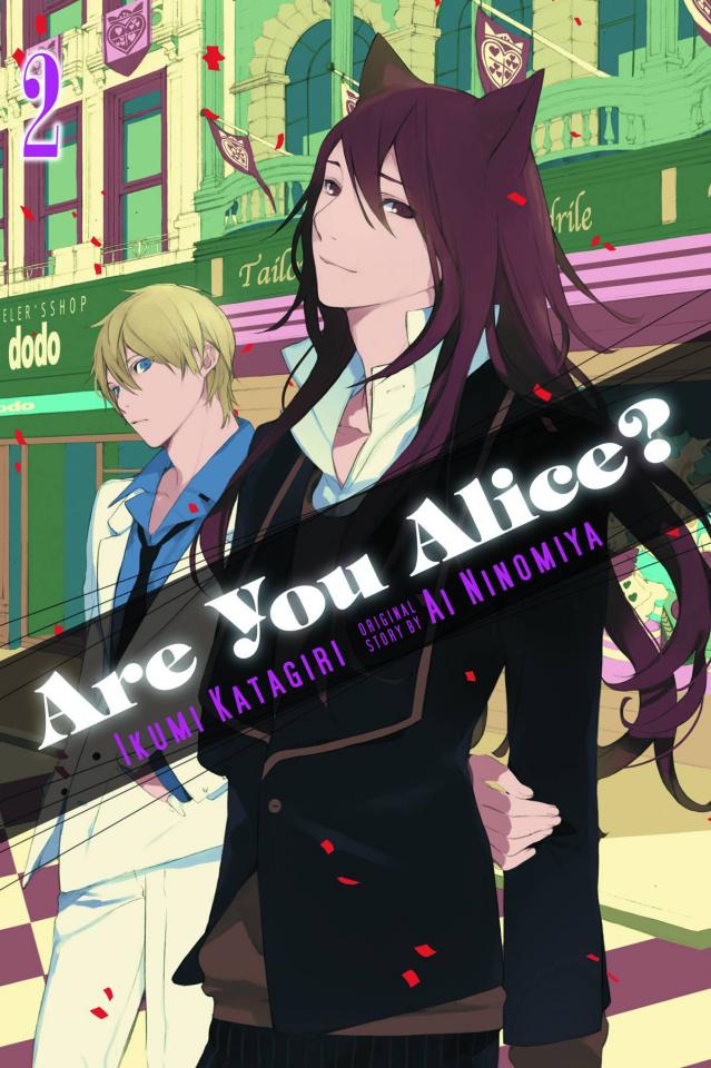 Are You Alice? Vol. 2