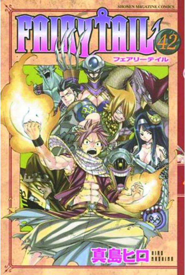 Fairy Tail Vol. 42