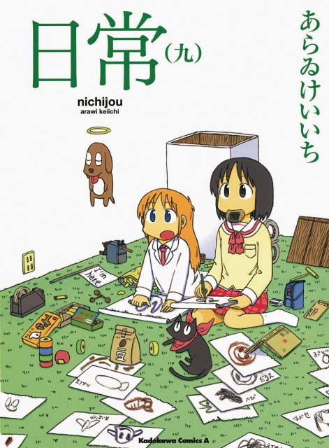 Nichijou Vol. 9